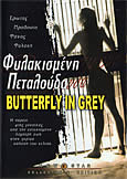 Butterfly in Grey (2004) Thai Women Prison