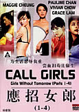 Call Girls (1-4) HK's Sex Series 1988-2004