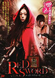 936 Red Sword (2012) sexy version of Red Riding Hood with Asami!