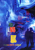 Midnight Zone (1997) 3 Horror Stories w/Anthony Wong & Elvis Tsu