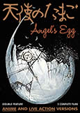 Angel\'s Egg [Double Feature: Anime + Live Action] (1985/2006)