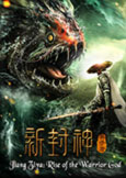 Jiang Ziya: Rise of the Warrior God (2018) Chinese Monsters!
