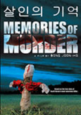 Memories of Murder (2003) Bong Joon-Ho\'s crime masterpiece