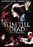 Slim Till Dead (2005) Gory Sex Crimes with Anthony Wong