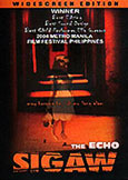The Echo [Sigaw] (2004) One of 10 Best Filipino Horror Films