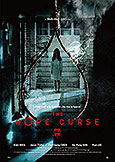 The Rope Curse (2018) Taiwanese revenge horror