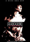 Harakiri [Boobs & Blood] (1986) Official Box Set! Adults Only!