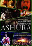 ASHURA | Live Action Feature (2005) + Animated Version (2012)