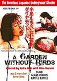 A Garden Without Birds (1993) Legendary Underground Trash X