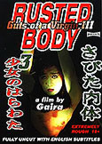 Rusted Body: Guts of a Virgin 3 (1987) Gaira directs