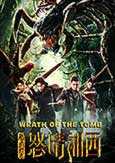 Wrath of the Tomb (2018) Chinese Action Fantasy!