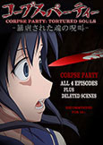 Corpse Party (2013) 4 episode series | extreme & disturbing