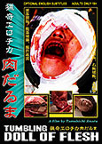 Tumbling Doll of Flesh (1998) Xtreme Cinema! 18+