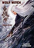 Wolf Witch (2020) White Haired Witch Fantasy w/Huang Yi