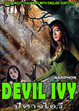 Devil Ivy (2006) Fully Uncut Thai Print!
