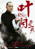 Ip Man 4: Final Fight (2013) Anthony Wong