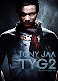 TOM YUM GOONG 2 (2013) new Tony Jaa