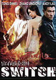 Switch (2013) Non-Stop Action plus Andy Lau!