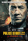 Police Story 2013 (2013/14) Jackie Chan!