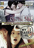 Cyborg She PLUS My Sassy Girl (Double Feature)